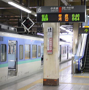 http://s18.denshasuki.com/s18/img/dochu/tatikawa-denko.jpg